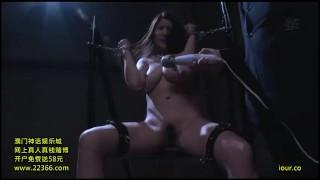 MEYD-154 Sexy Japanese BDSM